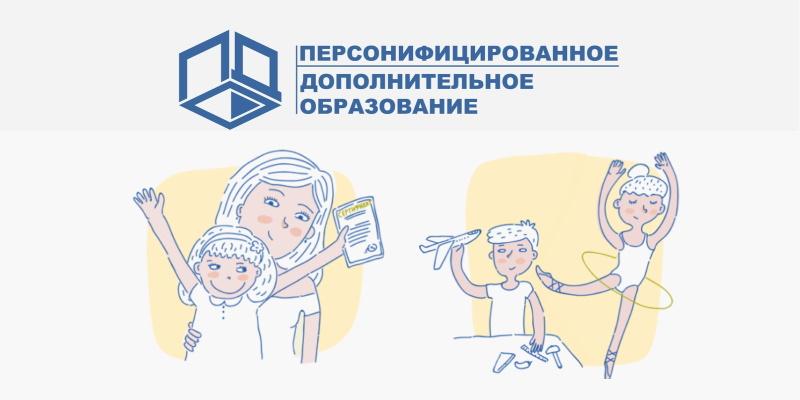 Pfdo.ru