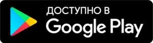 мобильное приложение ivi для android