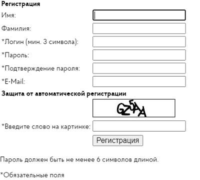 регистрация в астра интернет