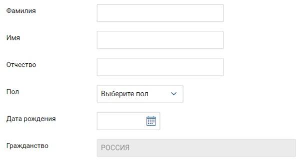 регистрация в ббр