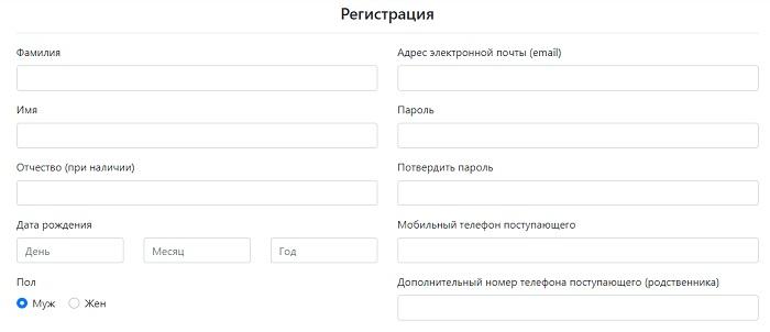 регистрация в букэп