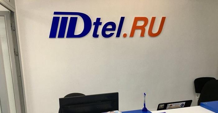 компьютерный стол в компании Dtel