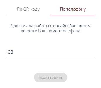 регистрация форфардбанк