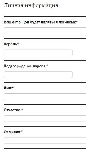 регистрация в федлаб