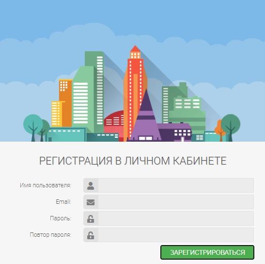 регистрация в инфоюгра