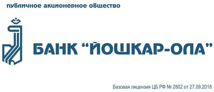 йошкар-ола банк
