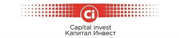 капитал инвест