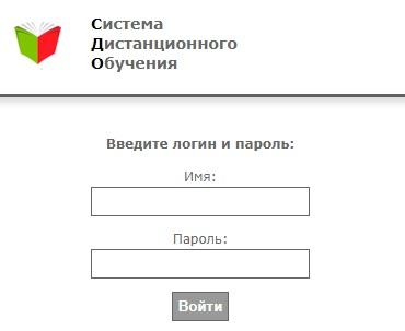 регистрация в кинэу