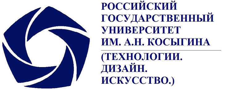 косыгин ргу