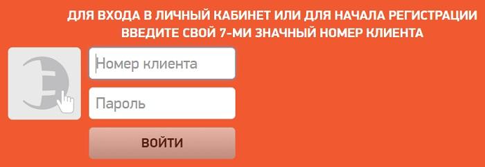 регистрация лэск