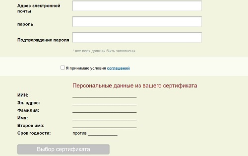 регистрация е лицензирование