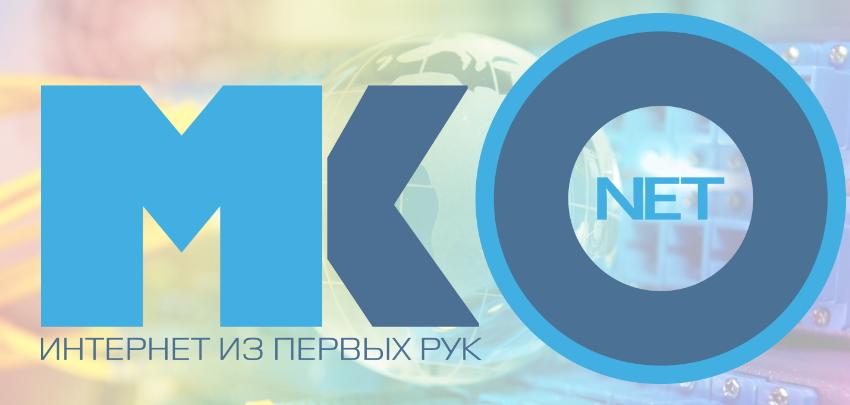 МК-нет Подольск