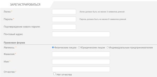 регистрация мособлэнерго