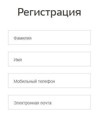 регистрация в фомс