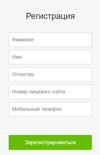 регистрация в общее дело