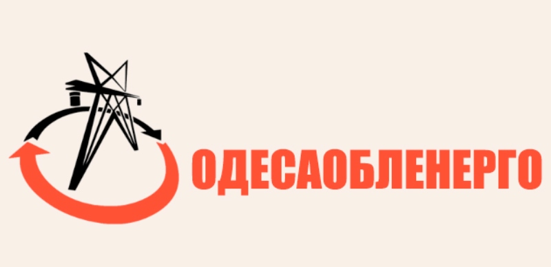 Одессаоблэнерго
