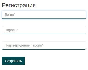 регистрация в пирогово