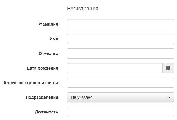регистрация в сгму
