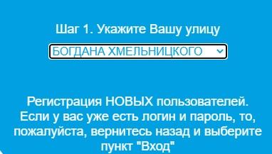 сибирская инициатива регитсрация