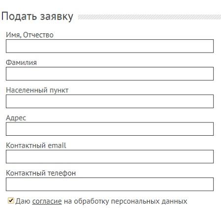 регистрация телеком