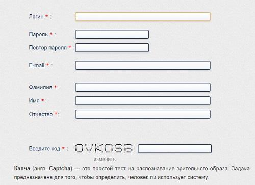 регистрация тест