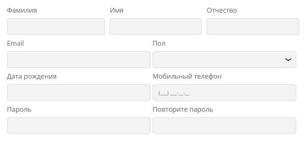 регистрация цмд