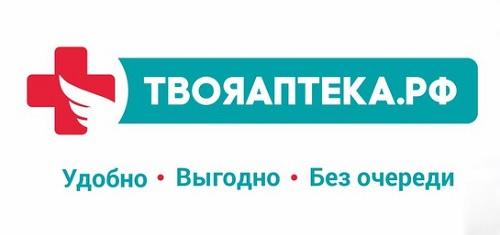 логотип актека