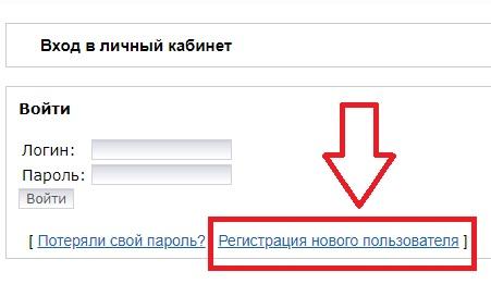 Vlad-vc.ru регистрация
