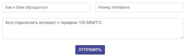 Spnet.ru заявка