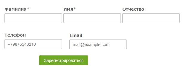 APLGO регистрация