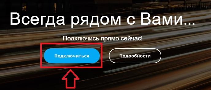 Интерлогика регистрация