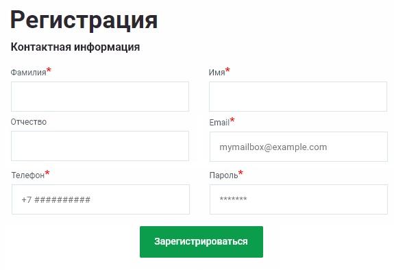 Логинет регистрация
