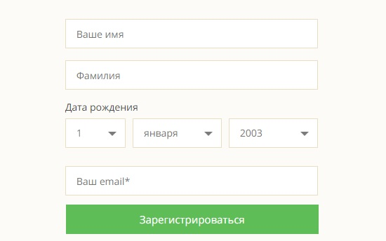Магистика регистрация