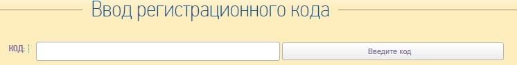 ИПБ России регистрация
