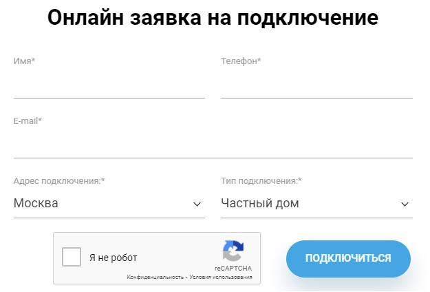 Нэт-Норд регистрация