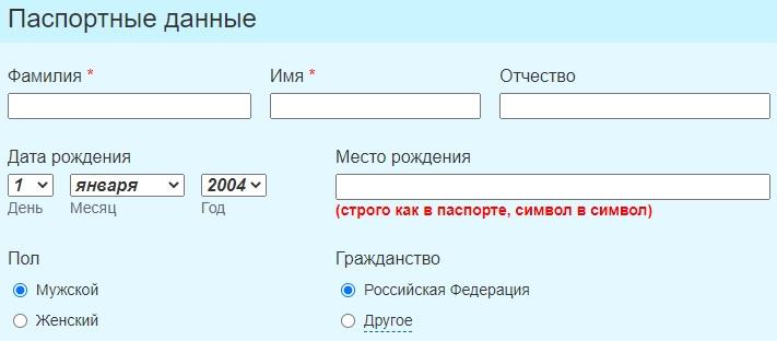 ТвГУ регистрация