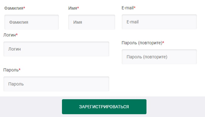 Росагролизинг регистрация