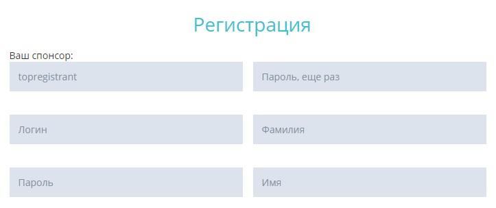 Powermatrix регистрация