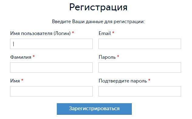 znanium регистрация