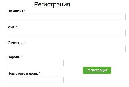 ск Колымская регистрация