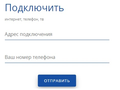 Сибмедиафон заявка
