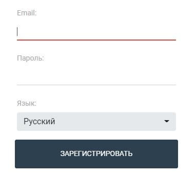 MobileTool регистрация
