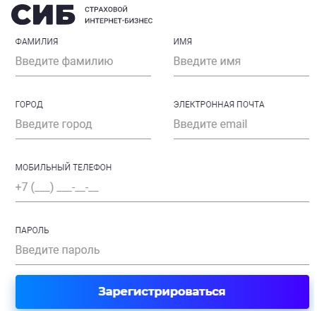 СИБ ОСАГО регистрация