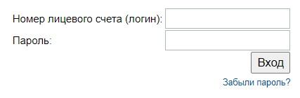 Stat.odintv.ru вход
