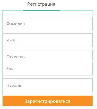 ЭЛКОД регистрация
