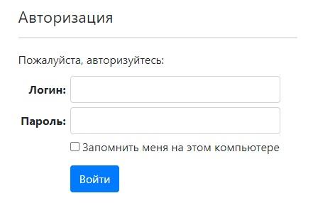 МГУПП авторизация