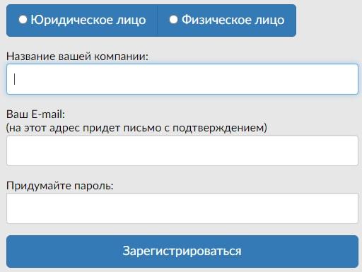Movizor регистрация