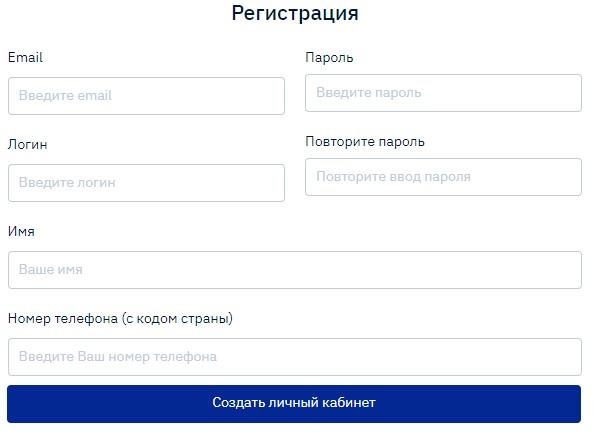ТИК регистрация