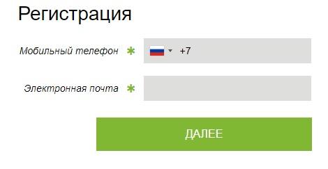 ФрешФорекс регистрация