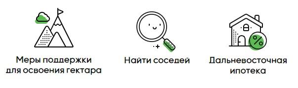 НаДальнийВосток.РФ